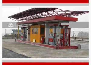 سازه فضاکار-پمپ بنزین
