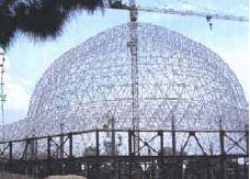 سازه فضایی دو لایه